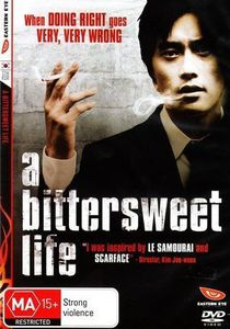Bittersweet Life [Import]
