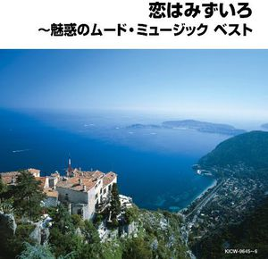 Koi Ha Mizu Iro-Miwaku No (Original Soundtrack) [Import]