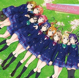 Love Live! School Idol Movie (Original Soundtrack) [Import]