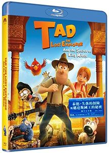 Tad The Lost Explorer & The Secret Of King Midas [Import]