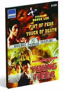 Young Tiger/ Fist Of Fear Touch Of Death