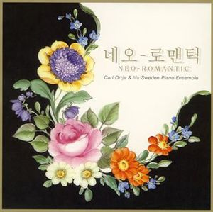 Neo Romantic (Original Soundtrack) [Import]