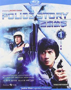 Police Story (1985) [Import]