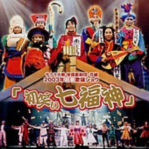 Sakura Wars 2003 New Year Show (Original Soundtrack) [Import]