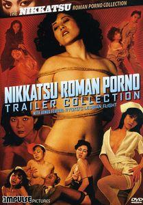 Nikkatsu Roman Porno Collection