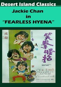 The Fearless Hyena