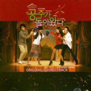Princess Is Back (Original Soundtrack) [Import]