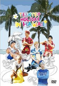 Holiday in Hawaii Special [Import]