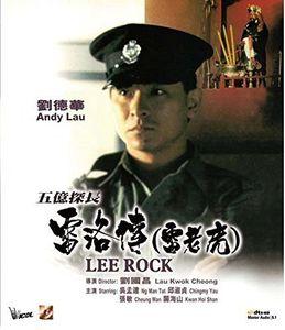 Lee Rock (1991) [Import]