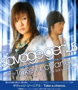 Take a Chance (Gundam True Odyssey Theme) (Original Soundtrack) [Import]