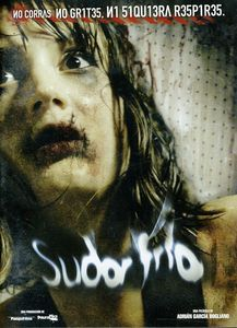 Sudor Frio [Import]