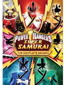 Power Rangers Super Samurai: The Complete Season