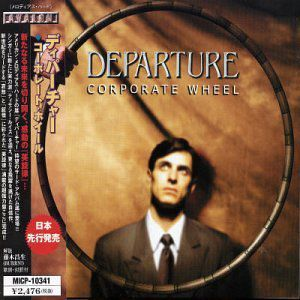 Corporate Wheel [Import]