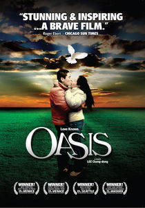 Oasis (2002)