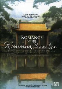 Romance of the Western Chamber