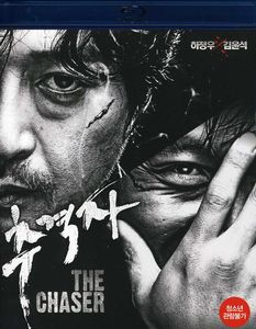 The Chaser [Import]
