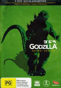 Godzilla-Heisei Series Boxset [Import]