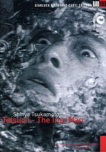 Tetsuo 1-The Iron Man [Import]