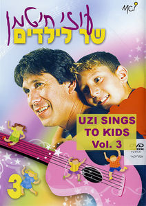 Uzi Hitman Sings to Kids: Volume 3
