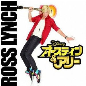 Austin & Ally (Original Soundtrack) [Import]