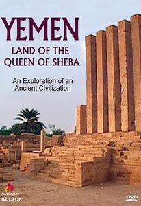 Yemen: Land of the Queen of Sheba