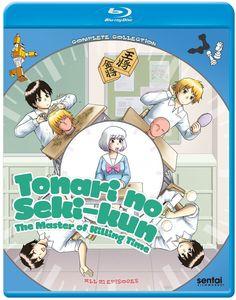 Tonari No Seki-Kun