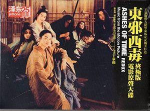 Ashes of Time Redux (Original Soundtrack) [Import]