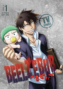 Beelzebub TV Series Part 1