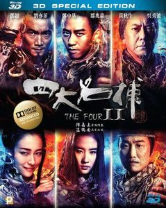 Four II (3-D Special Edition) [Import]
