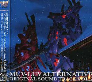 Muvluv Alternative 2 [Import]