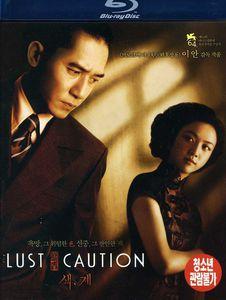 Lust Caution [Import]