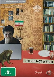 This Is Not a Film [Import]