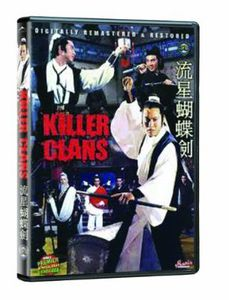 Killer Clans [Import]