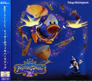 Tokyo Disney Land-Mickey's Philharma (Original Soundtrack) [Import]