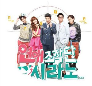Dating Agency Cyrano [Import]