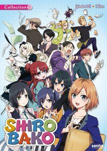 Shirobako 1