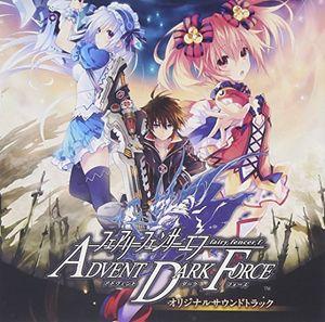 Fairy Fencer F Advent Dark (Original Soundtrack) [Import]