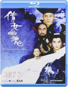 Chinese Ghost Story [Import]