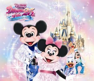 Tokyo Disney Resort Dreams of 25th-R (Original Soundtrack) [Import]
