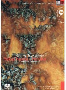 Yokai Hanta: Hiroko (Hiruku) [Import]
