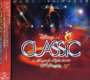 Magical Night 2010 (Original Soundtrack) [Import]