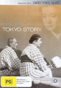 Tokyo Story [Import]