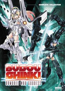 Busou Shinki: Complete