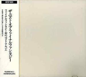 Final Fantasy 1987-1994 (Original Soundtrack) [Import]