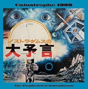 Catastrophe: 1999 (Original Soundtrack)