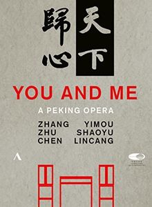 You and Me: A Peking Opera
