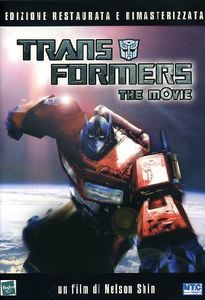 Transformers: The Animated Movie [Import]