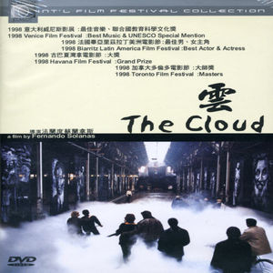 Cloud [Import]