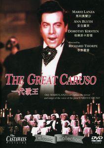 Great Caruso [Import]