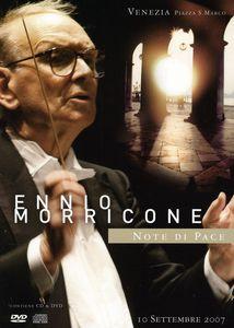 Note Di Pace CD+DVD [Import]